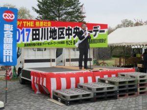 2017maydaytsuruoka01