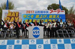 2017maydayyamagata01