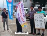 「最低賃金の大幅な引き上げを求める」街頭署名行動