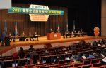 「2021春季生活闘争総決起集会」を開催