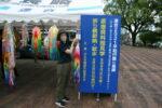 2021平和行動in広島・長崎への参加