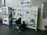 「原爆パネル展」の開催